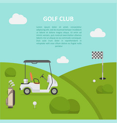 golf club green field and cart vector image vector image