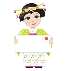Japan Girl Sign vector image vector image