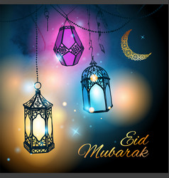 eid mubarak greeting card template vector image