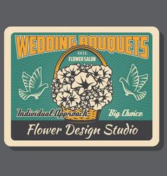 flower design studio wedding bouquets salon vector image