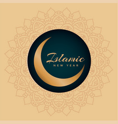 Islamic new year background with moon and mandala vector