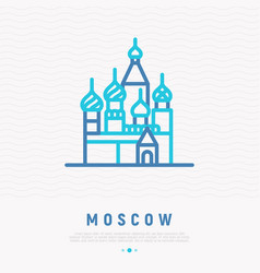 st basils cathedral in moscow thin line icon vector image