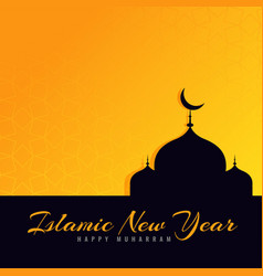Beautiful islamic new year greeting design vector
