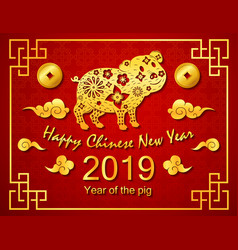 Happy chinese new year 2019 with golden pig vector