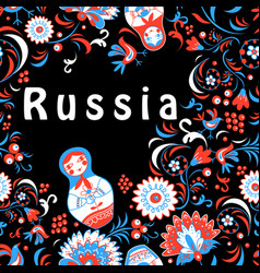 Russian design background vector
