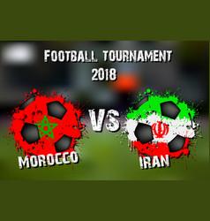 soccer game morocco vs iran vector image