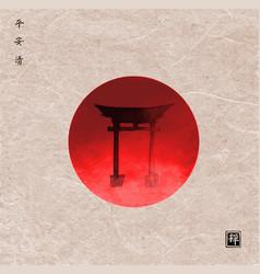 big red sun and black sacred torii gates vector image