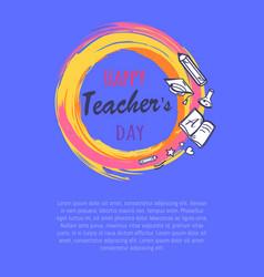 happy teachers day poster vector image