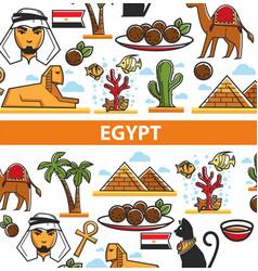 egypt travel poster landmark symbols vector image