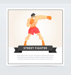 Muscular man boxing with gloves street fighter vector