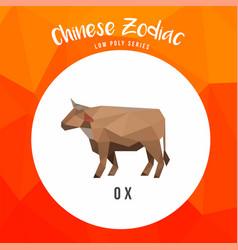 Ox buffalo chinese zodiac animals low poly logo vector