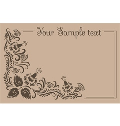 Vintage banner with floral ornament vector