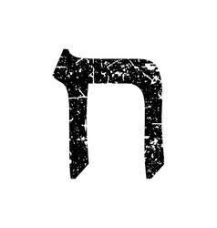 Hebrew letter Heth Shabby black font The Hebrew vector image
