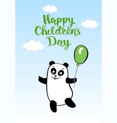Postcard smiling cartoon bear panda with balloon vector