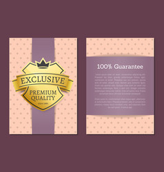 100 guarantee quality label vector image
