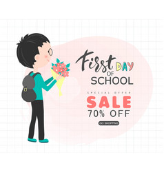 First day of school sale background with vector