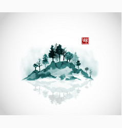 island with forest trees in fog traditional vector image vector image