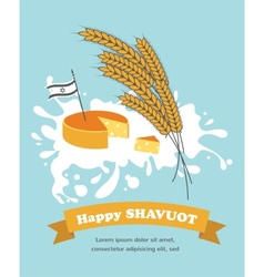 Jewish holiday shavuot vector