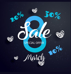 Greeting card since 8 march sale banner vector