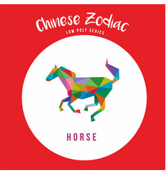 horse chinese zodiac animals low poly logo icon vector image
