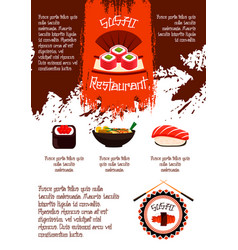 sushi restaurant poster template vector image