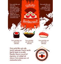 Sushi restaurant poster template vector
