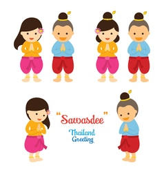 Sawasdee Kids in Traditional Thai Clothing vector image vector image