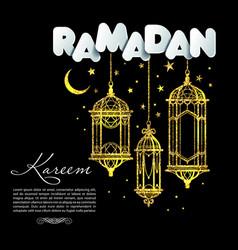 greeting card ramadan kareem design with lamps and vector image