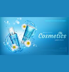 Chamomile eco cosmetics bottles mock up banner vector