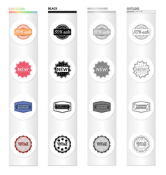 Different types of labels novelty vintage vector