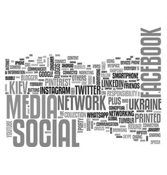 social word cloud concept vector image
