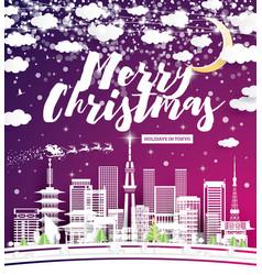 christmas flyer with tokyo japan city skyline vector image