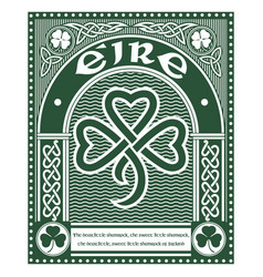 Irish celtic design in vintage retro style and vector