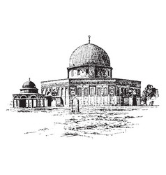 Mosque of omar vintage vector