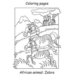 coloring zebra vector image