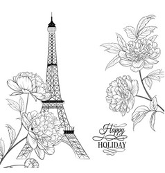 wedding invitation card template eiffel tower vector image