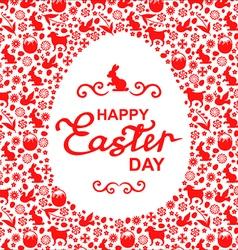 Easter card egg white vector