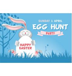 easter egg hunt flyer template vector image