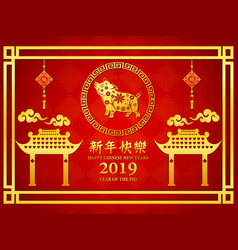 happy chinese new year with two golden gate and pi vector image