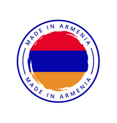 made in armenia round label vector image