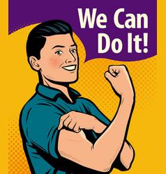we can do it poster retro comic pop art vector image