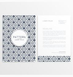 Pattern corporate brochure template vector