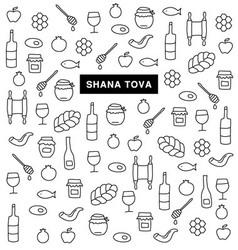 shana tova vector image vector image