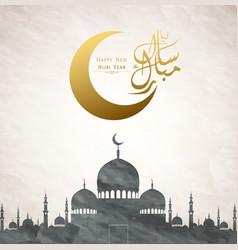 Happy new hijri year islamic new year design vector