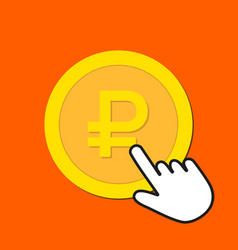 ruble currency icon exchange buying currency vector image