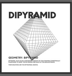 Isolated low poly bipyramid 3d model render vector