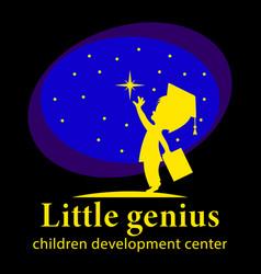Little genius children development center logo vector