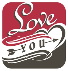 Love you unique typography design vector