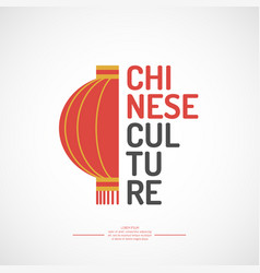 poster chinese culture vector image