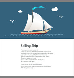 poster with yacht vector image